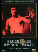 Way Of The Dragon (Bruce Lee)