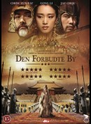 Den Forbudte By (Curse Of The Golden Flower)