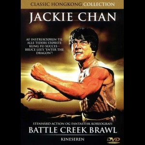 -3236 Battle Creek Brawl (INGEN UNDERTEKSTER)