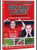 Manchester United: Own Goals & Gaffes