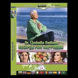 -368 Dr. Ljudmila Emilova: Recipes For Happiness (INGEN UNDERTEKSTER)