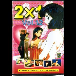 7527 2x1 Vol. 1&2
