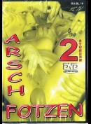 222 Arsch Fotzen