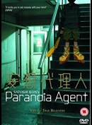 Paranoia Agent: Volume 3 - Serial Psychosis