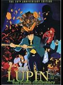 Lupin 3: The Fuma Conspiracy