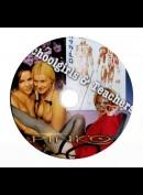 u8692 Schoolgirls & Teachers (UDEN COVER)