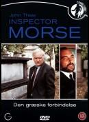 Inspector Morse 5,4 - Den Græs