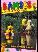 Bamses billedbog 3: Svømmetræning & Vaskedag