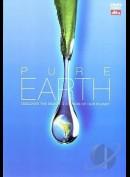 -1590 Pure Earth (INGEN UNDERTEKSTER)