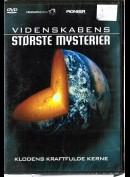 Videnskabens Største Mysterier 12: Klodens Kraftfulde Kerne