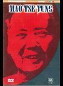 Mao Tse Tung - Documentary