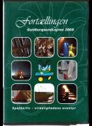 Fortællingen: Guldborgsundlejren 2005