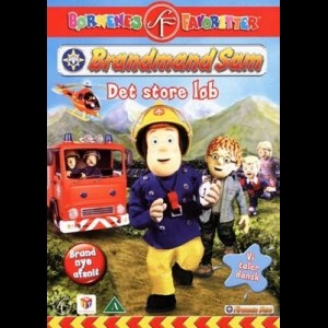 Brandmand Sam  8: Det store løb