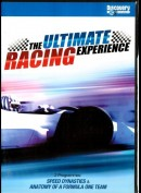 Discovery: Ultimate Racing Experience