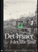 Danmarks Historie 09