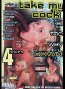 946 Take My Cock All The Way Down