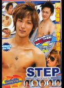 8698 Step