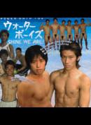 u63 Water Boys (UDEN COVER)