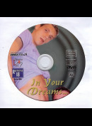 u174 In Your Dreams (UDEN COVER)