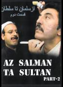 -4328 Az Salman Ta Sultan 2 (Kun Arabisk)