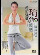 -4334 Live Encyclopedia: Lan-hui (Kinesisk)