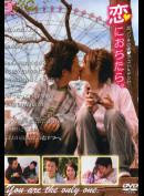 5150 Japansk Film