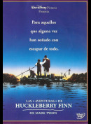The Adventures Of Hack Film (1993) (Elijah Wood)