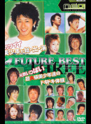 9134 Future Best