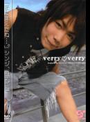 9140 Verry Verry