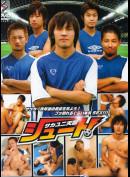 9287 Japansk Film