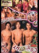 9317 Japansk Film