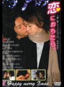 9356 Japansk Film