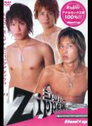 5389 Japansk